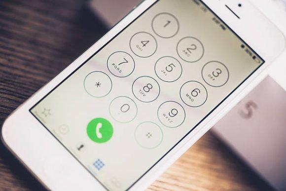 Es legal que las compañías telefónicas cobren la identificación de llamadas?