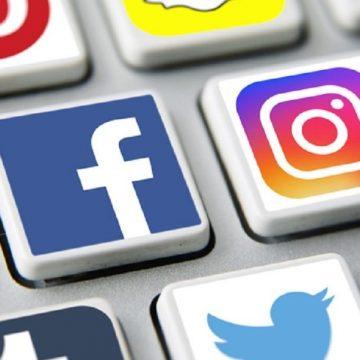 STOP BULOS. Por un consumo responsable de las redes sociales